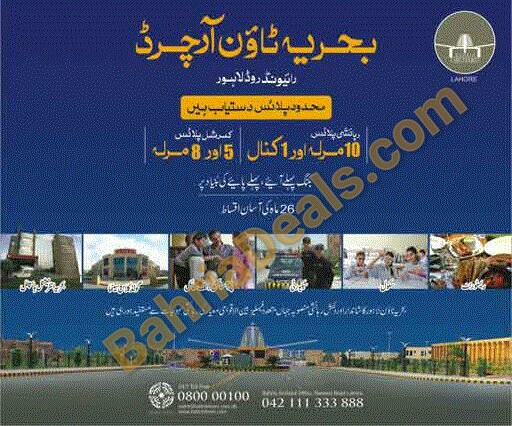 Bahria Town Orchard Phase 4 Lahore